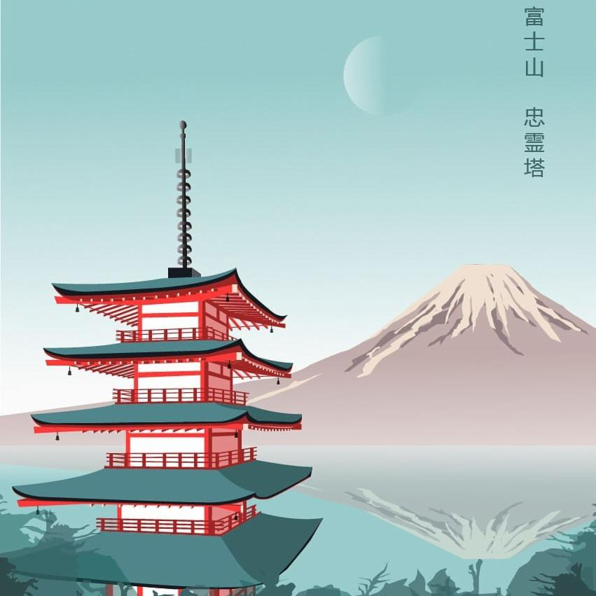 Japanese Pagoda by @lagg.art