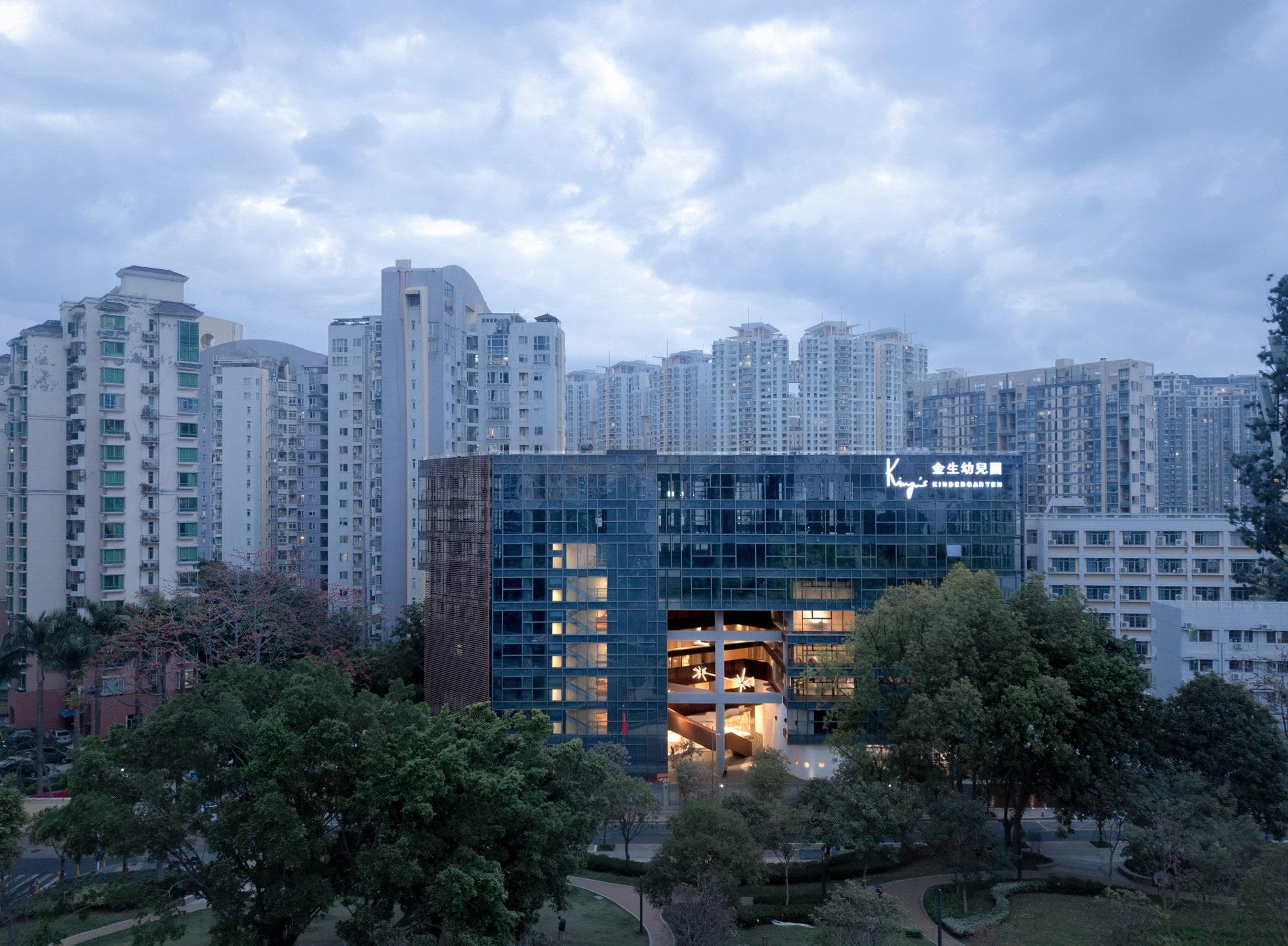 Shenzhen King's Kindergarten